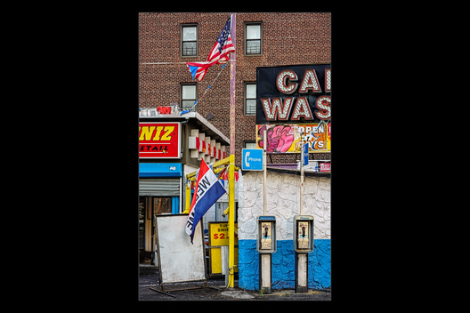 car wash, Elmhurst