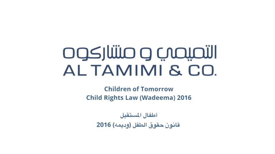 Part1/7 of a CSR by Al Tamimi & Co Law Firm