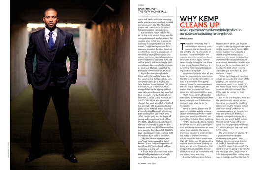Matt Kemp of LA Dodgers for Forbes