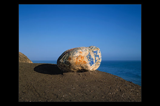 painted rock, San Pedro cliff