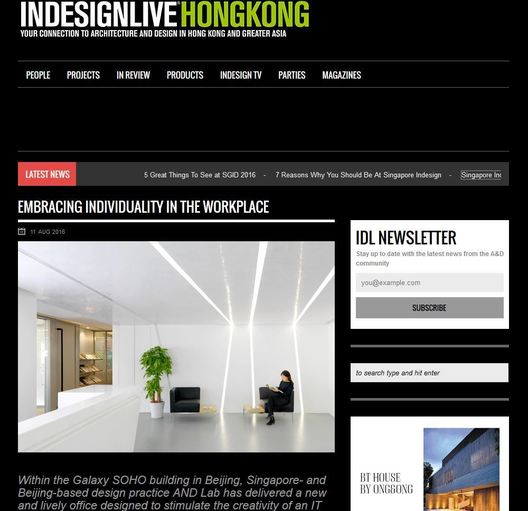 http://www.indesignlive.hk/articles/projects/embracing-individuality-in-the-workplace