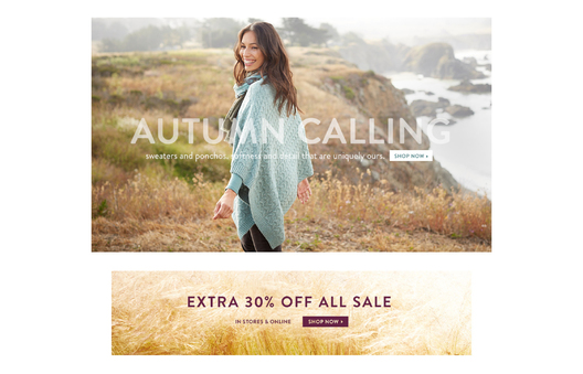 Fall '15 Launch Homepage – Introduce ethereal imagery for promotions