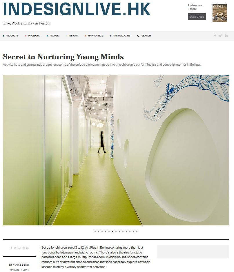 http://www.indesignlive.hk/articles/projects/secret-to-nurturing-young-minds