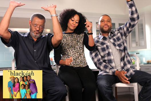 "BLACK-ISH - ""Crime and Punishment"" - Although Dre and Rainbow agreed they would no longer spank their kids, all bets might be off when Jack disobeys. Now, Zoey, Junior, Diane and a nervous Jack are afraid that their parents will go back on their word, on ""black-ish,"" WEDNESDAY, OCTOBER 22 (9:31-10:00 p.m., ET) on the ABC Television Network. (ABC/John Fleenor)