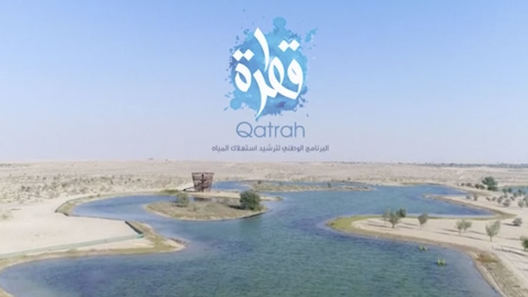 Showcasing Badia Farms' role in the KSA National Water Conservation Campaign
