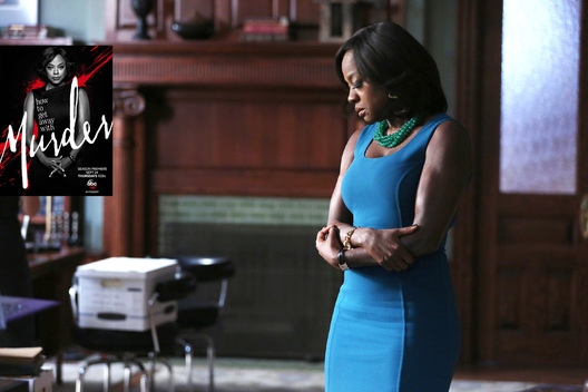 "HOW TO GET AWAY WITH MURDER - ""I Want You to Die"" - Annalise and the team are hired to represent a client accused of badgering somebody to the point of suicide. Meanwhile, Eve returns to defend Nate after ADA Sinclair serves him for a possible new murder charge, and Bonnie learns about what happened at Trotter Lake, on ""How to Get Away with Murder,"" THURSDAY, NOVEMBER 5 (10:00-11:00 p.m., ET) on the ABC Television Network. (ABC/John Fleenor)