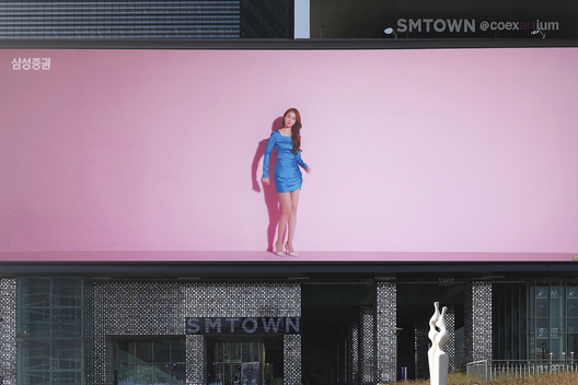 SM Town, Seoul, South Korea, Yong Ju Lee Architecture