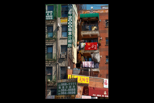 balconies and signage, New York Chinatown