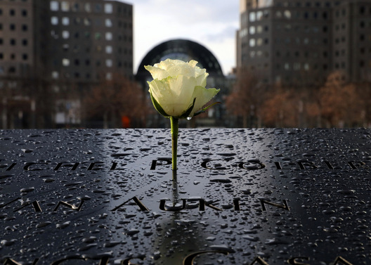 911 Memorial - Lower Manhattan