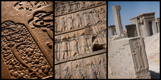 Carvings found on tombs and in the ancient city of Persepolis.
