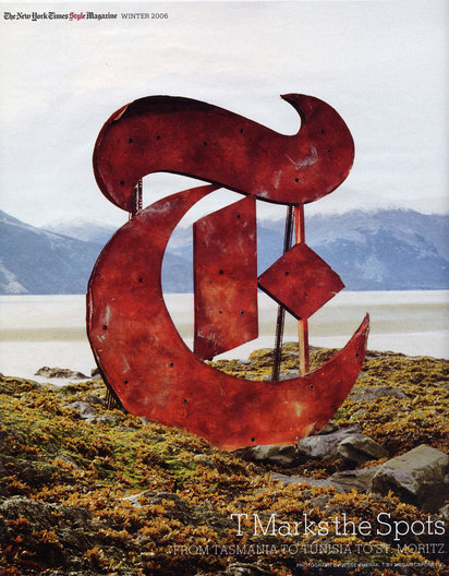 10' tall steel T logo photographed in Alaska